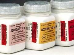 accutane generic