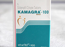 kamagra dosage